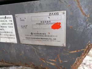 dafa888提款ZX200-3