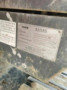dafa888提款ZX260LCH-3G